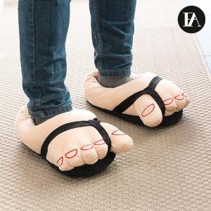 Mięciutkie sandałowe kapcie