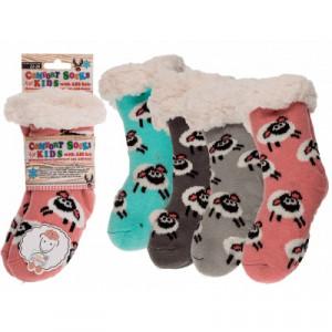 Teplé ponožky - dětské  - extra hrubé